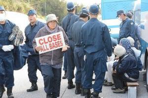 9cd90ceab66f2d00d231ef9d0caf73df抗議市民30人を機動隊が排除