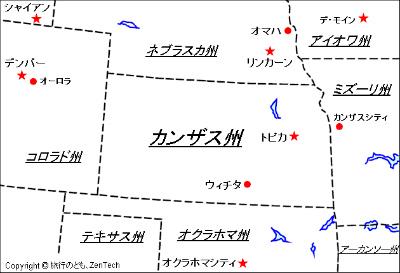 Kansas_state_mapカンザス