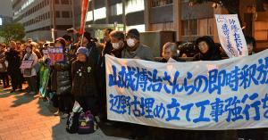 J6Y1EZ59首相官邸前でも200人超が抗議