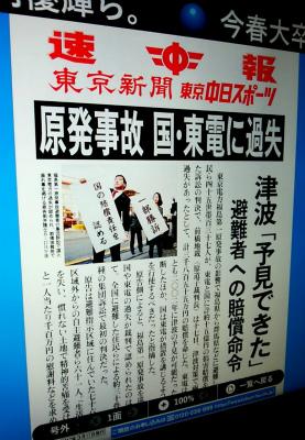 C7HKyQQUwAA0h3y#福島原発事故 で