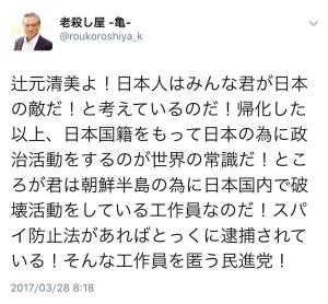 C8ABPBvVsAELZWv俳優の亀石征一郎氏