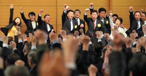 Ei10W_CF「日本会議」系が集会