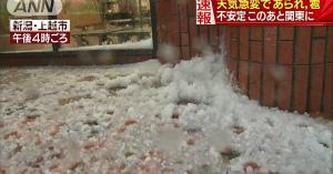 ivICGSC1新潟県上越市であられや雹