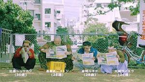 f22a2b3306442430d93bcfebef2e4340第35回沖縄広告賞