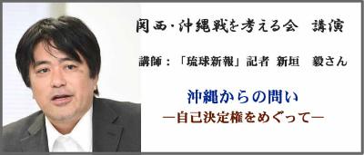 kansai-okinawa.jpg