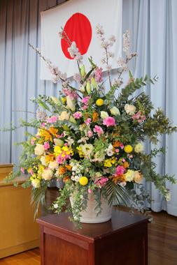 小学校 卒業式 演台花 送別 豊川 花屋 花夢