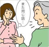 認知症 超高齢化社会 介護 豊川 御津 花屋 花夢