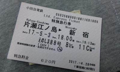 170503_enosui4