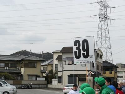 姫路城マラソン (2)