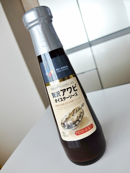 コストコ ◆ CJアワビ オイスターソース 350G 498円也 ◆