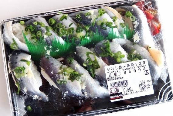 コストコ ◆ いわし酢〆 12貫 598円也 ◆