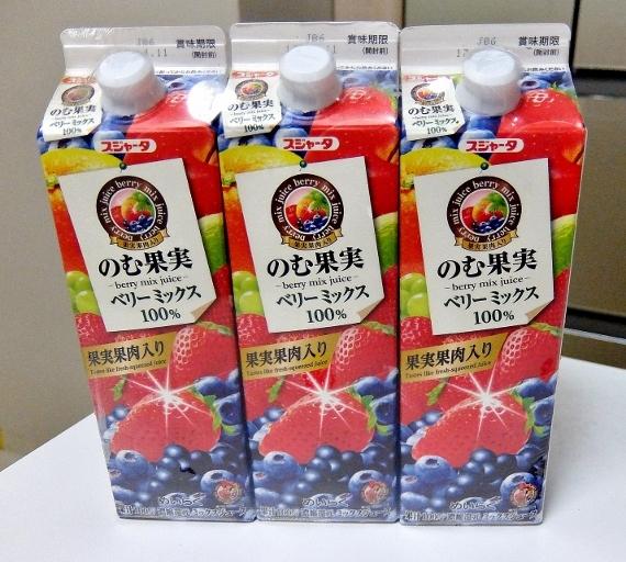 コストコ ◆ めいらく 果実ミックスジュース 498円也 ◆