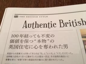 britishstyle_cal3.jpg