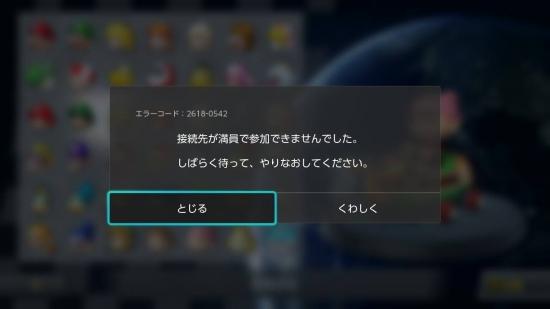 写真 2017-04-30 0 59 42