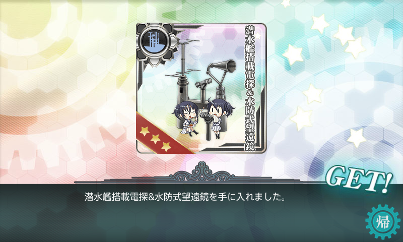 kancolle_201702_15.png