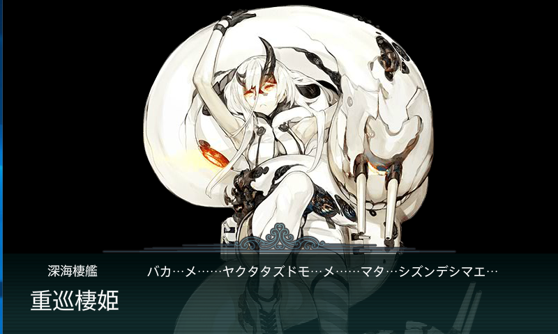 kancolle_20170504-15.png