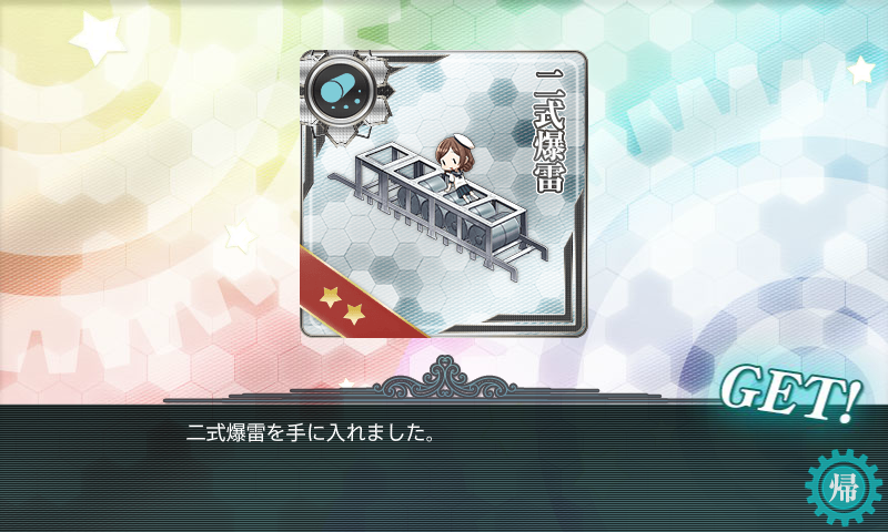 kancolle_20170504-18.png