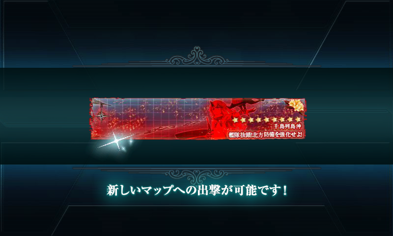 kancolle_20170504-20.png