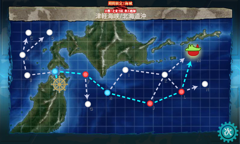 kancolle_20170504-3.png