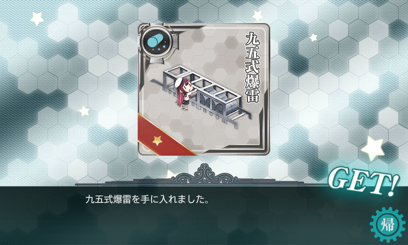 kancolle_20170504-5.png