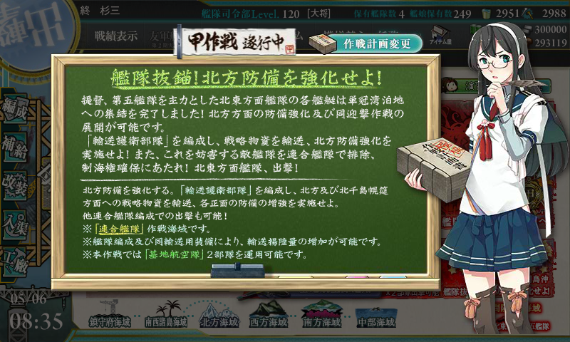 kancolle_20170506-1.png