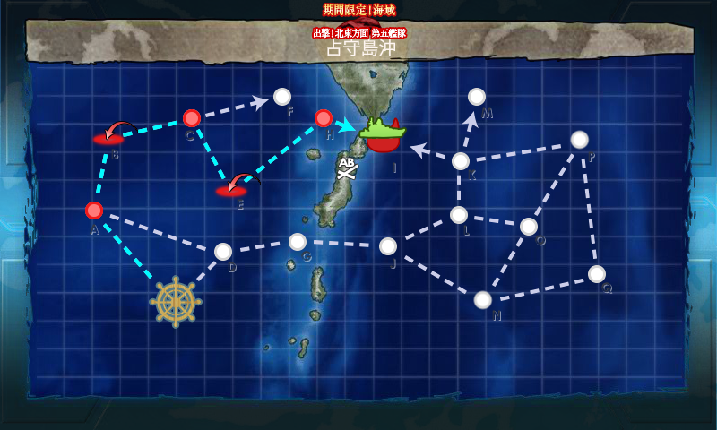 kancolle_20170506-19.png