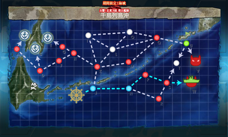 kancolle_20170506-6.png