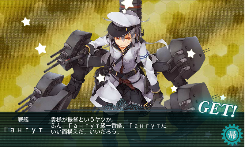 kancolle_20170507-12.png