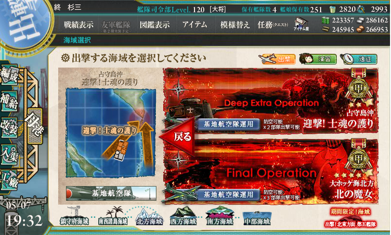 kancolle_20170507-15.png