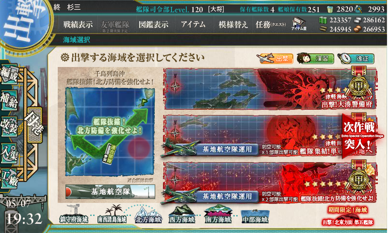 kancolle_20170507-16.png