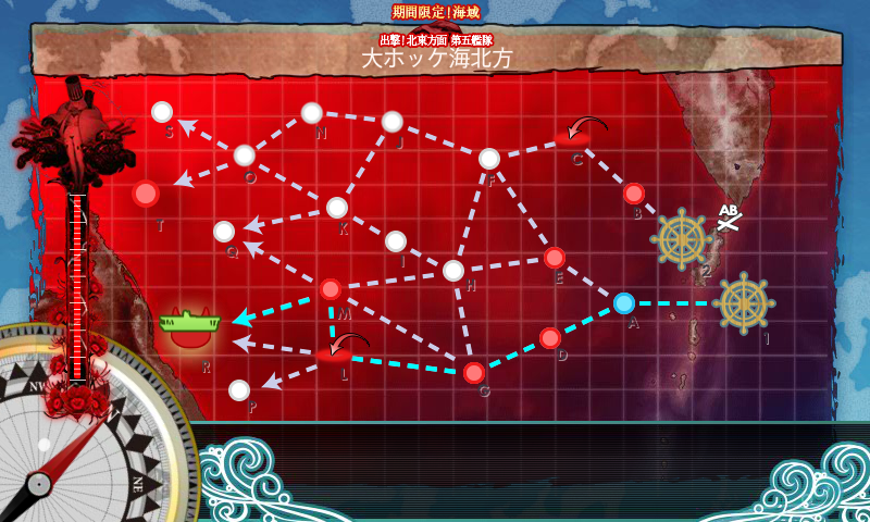 kancolle_20170507-5.png