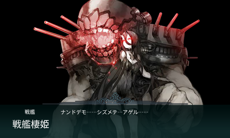 kancolle_20170507-6.png