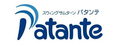 patante.jpg