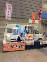 パシフィコ横浜 学会展示会 キッチンカー
