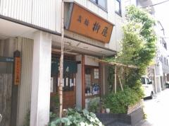 yanagiya001_2017050615180416b.jpg