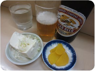 瓶ビール(お通し)