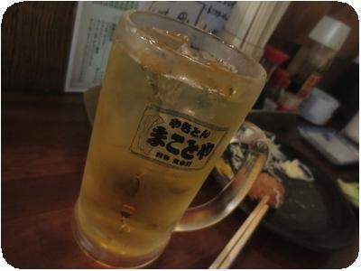 緑茶ハイ?