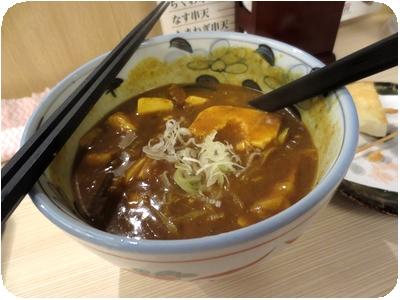 カレー南蛮豆腐