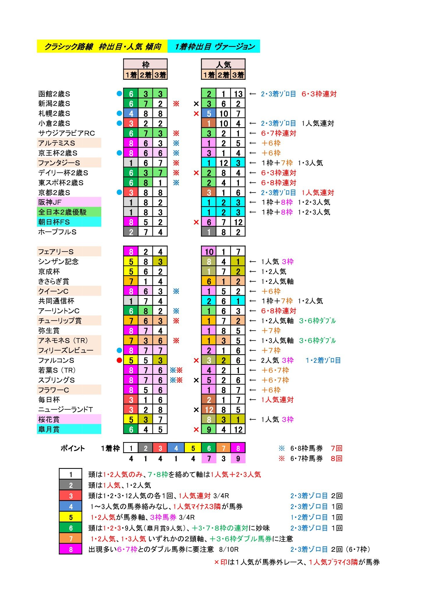 1cyaku_201704162119490b8.jpg