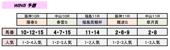 4_16_win5.jpg