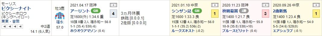 NHK_01.jpg