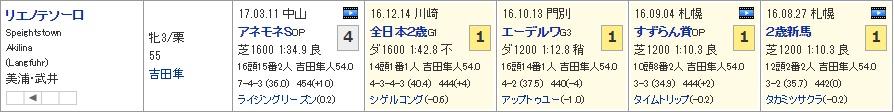 NHK_03.jpg