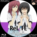 ReLIFE_5c_BD