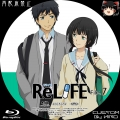 ReLIFE_7c_BD