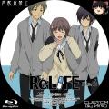 ReLIFE_6c_BD