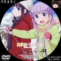 NEW_GAME_EXa_DVD.jpg