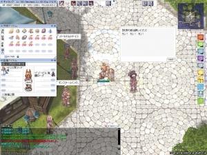 screenFrigg309.jpg