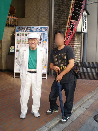 三遊亭円歌 2