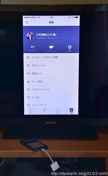 20170220_5.jpg