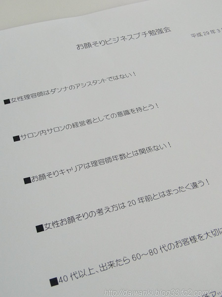 20170307_2.jpg